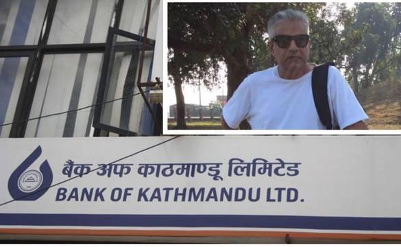 बैंक अफ काठमाण्डूमा 'गैरकानुनी' कामः कर्मचारी सरुवा गर्न सिइओ पन्तले गरे अनाधिकृत रुपमा नियमावली परिवर्तन