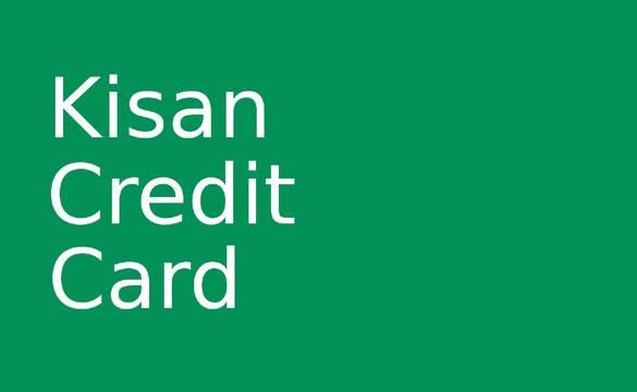 किसानलाई सहुलियत कर्जा दिन किसान क्रेडिट कार्ड वितरणको तयारी